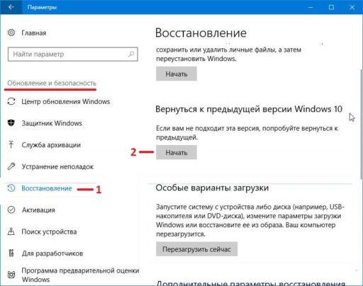Windows 10 артқы жаңартуларын қалай орауға болады