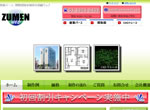 3D建築パース、CADトレース、間取図の格安製作サービス「図面ウェブ」