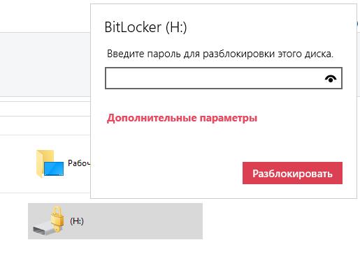 Windd.ru
