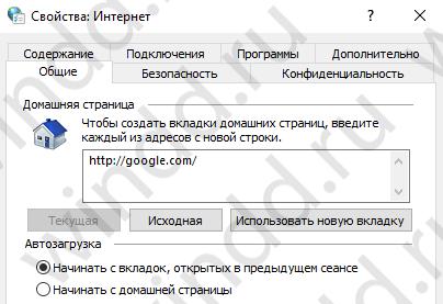 Как удалить hi.ru с компьютера полностью