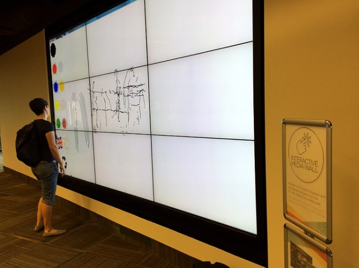 Marina with Interactive Media Wall final