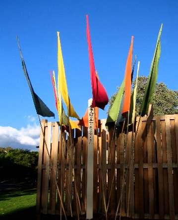 peace pole flags
