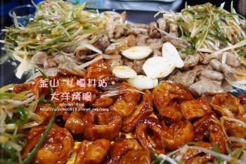 釜山食記∥ 南浦洞/札嘎其站:大洋烤腸대양곱창연탄구이 - 韓國烤腸就是超美味的!推薦半半烤腸+起司唷!有烤豬腸&烤牛腸的選擇