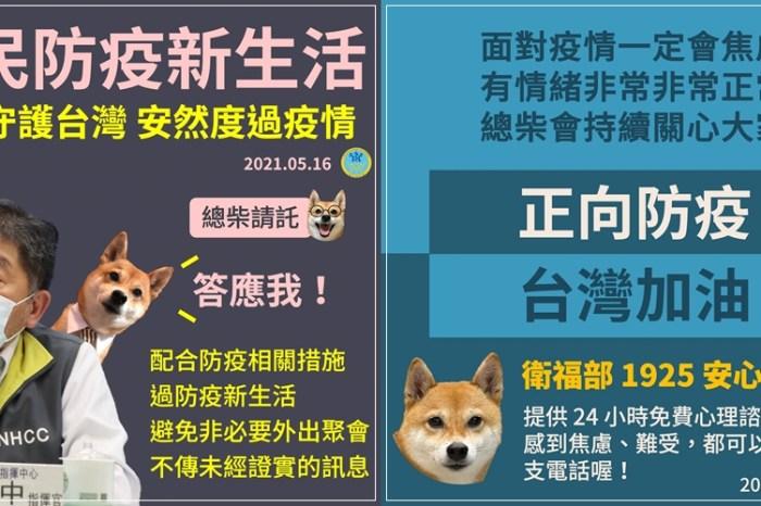 台灣疫情資訊∥ 2021年5~7月-查詢新型冠狀病毒確診人數、每日新增人數、分布縣市、疫情統計