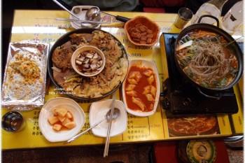 首爾食記∥ 回基站:姨母家王煎餅 이모네왕파전 - 平價美食CP值高,讓人吃得很撐的蔥餅套餐