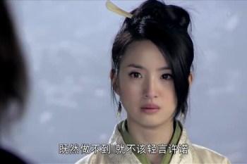陸劇∥《蘭陵王》EP24、25心得 - 四爺腦殘期