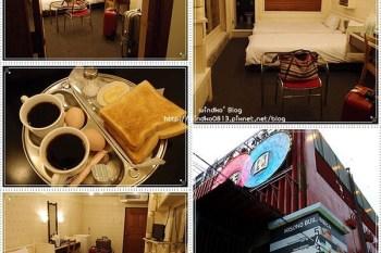 日本關西住宿∥ 大阪難波站。味園飯店(ホテル味園/Hotel Misono)住宿心得