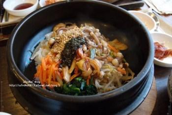 ∥韓國首爾食記∥  惠化站:本 拌飯(본 비빔밥)- 簡單平價拌飯也是種滿足
