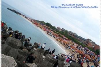 ∥2012,小琉球迎王祭∥ 11/02 Day1-2 中澳沙灘請水(請神)- 歷時七個小時才迎請上來的鄭大千歲!