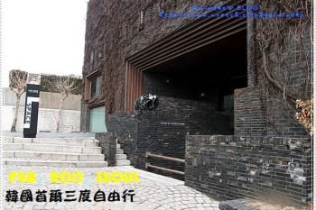 首爾韓劇景點∥ 安國站*空間Space - 韓劇《紳士的品格》拍攝地點:金道振的建築事務所