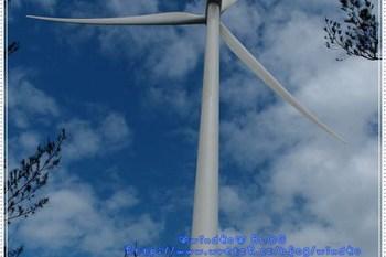 旅遊∥ 雲林四湖。風力發電機 & 嘉義布袋港、東石漁人碼頭
