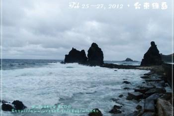 旅遊∥ 台東綠島 - 蔡媽媽早點、將軍岩。