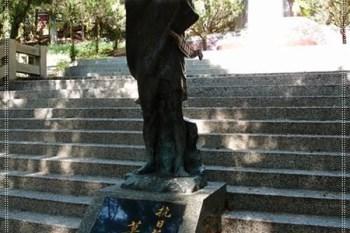 旅遊∥ 南投仁愛。霧社事件紀念公園(莫那魯道紀念碑)