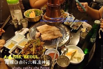 首爾食記∥ 新村站。통통돼지 胖胖豬烤肉 - 三層肉很有厚度&牛排骨肉超好吃!