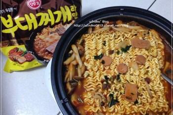 ∥韓國。泡麵∥ 오뚜기 부대찌개라면(不倒翁 部隊鍋拉麵)- 現在正夯的口味