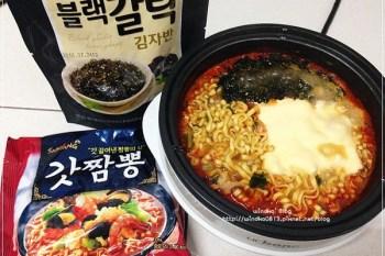 ∥韓國。泡麵∥ 삼양 갓짬뽕(三養海鮮湯麵/炒碼麵)- 紅通通粉包,辣度頗重