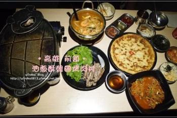 食記∥ 高雄前鎮。油蔥酥韓國烤肉村요정수구이마을(三多商圈站)