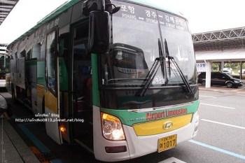 ∥韓國自由行∥ 釜山金海機場前往浦項巴士站、蘋果樹飯店(搭機場高速巴士),附浦項到釜山老圃洞巴士站、金海機場的時刻表