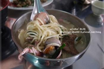 食記∥ 台南北門。在地ㄟ海產(永隆宮前廣場)- 平價好吃小店