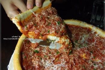 食記∥ 高雄左營。The-303 Kitchen and Bar - 想念的芝加哥雙層起司披薩派!(鄰近高雄巨蛋站)