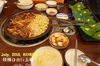 ∥韓國首爾食記∥ 新村站。쭈사모(JJUSAMO)- 很辣很噴火,但又超好吃的辣炒章魚!