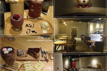 食記∥ 高雄新興。놀자커피 Nol-Ja Korean café 韓式咖啡空間(新堀江玉竹商圈),白天是咖啡店,晚上變身為酒吧!更新二訪與新菜單價目表
