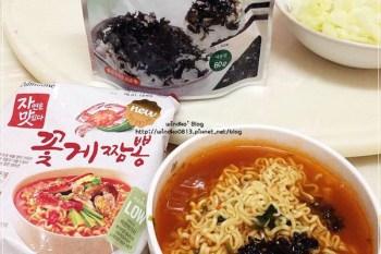 ∥韓國。泡麵∥ 花蟹拉麵(꽃게짬뽕)花蟹海鮮湯麵/花蟹炒碼麵