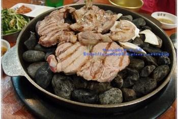 ∥韓國首爾∥ 首爾弘大站食記:小豬儲蓄罐(돼지저금통)- 在石頭上翻滾的烤肉!