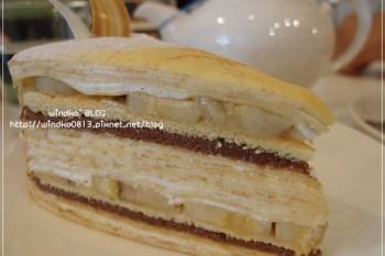 食記∥ 台南東區。deep blue 深藍咖啡館 - 千層派界中的LV啊!(2014/11更新)
