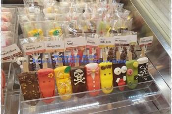 ∥韓國∥ 京畿道食記:snow spoon - 少女們會很喜歡的超可愛冰品以及美味優格霜淇淋店