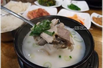 首爾食記∥ 弘大站。豚壽百돈수백豬肉湯飯 - 暖呼呼的香醇湯頭,24小時營業,一個人也可以吃_新增2016年二訪