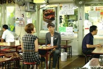 韓劇∥ 《아이두 아이두(I DO I DO)》拍攝景點–男女主角常去的豬腳店