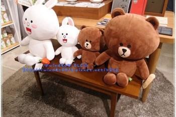 ∥韓國首爾購物∥ 明洞站。LINE FRIENDS商品專賣店、大信與一品香換錢所換錢、明洞逛街