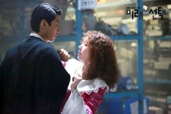韓劇∥《미래의 선택(未來的選擇)》EP04心得 - 未來的幸福?