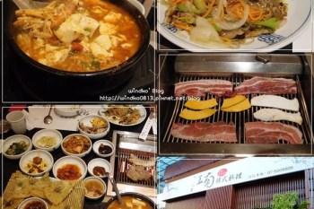 食記∥ 高雄左營。江南韓式料理(已歇業)