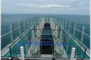 ∥韓國釜山遊記∥ 五六島天空步道skywalk - 海上漫步,在半空中欣賞透明玻璃下的絕壁與海洋