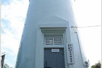 2011~2012∥ 小琉球跨年 - 白燈塔、大峰米食館、白沙觀光港。