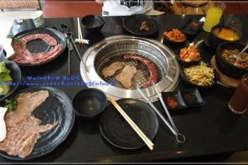 食記∥ 台北東區。哈魯邦韓國木炭烤肉