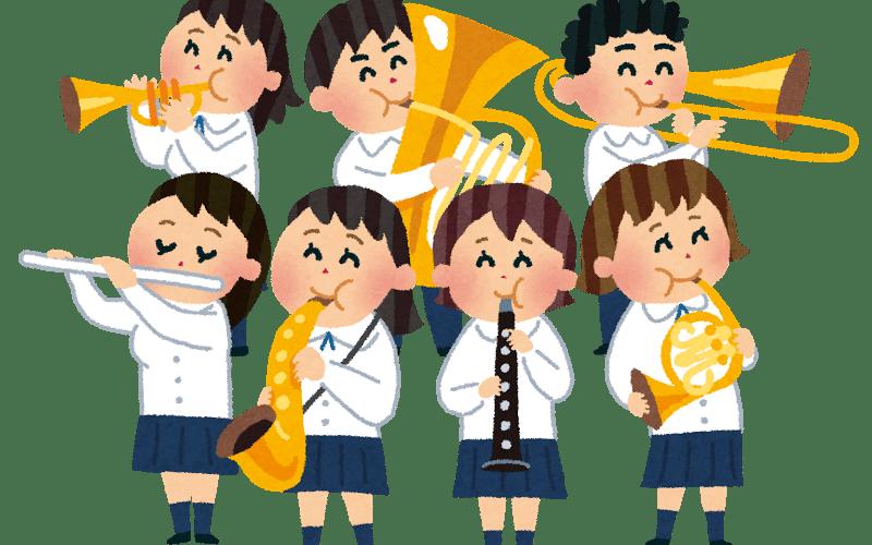 吹奏楽の難しい楽器ランキングベスト5 華麗なる吹奏楽マニア部