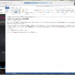 [Windows] ウィンドウを退けてすぐに戻したい場合の操作方法