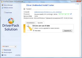 driverpack solution for windows 10 pc