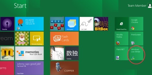 pdf writer software for windows 8
