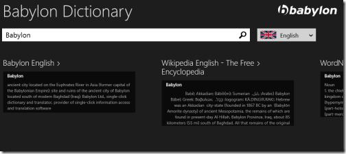 babylon-dictionary-app-for-windows-8