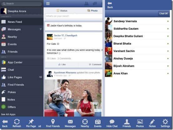 Facebook Now Interface