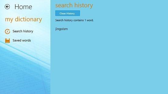 HinKhoj my dictionary search history