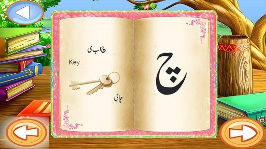 Learn With Dora urdu book