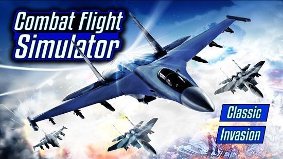 Combat Flight SImulator Main Screen