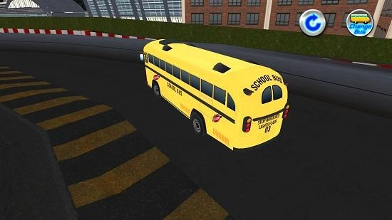 School Bus Simulator bus changed