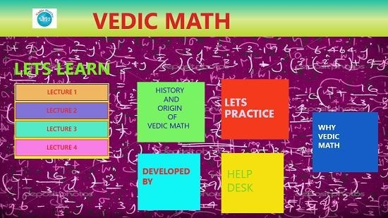 Vedic Math main screen