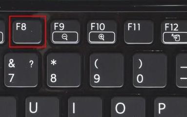 Функциональная клавиша F8
